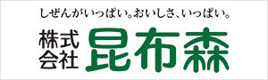 bnr_konbunomori