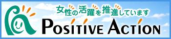 posiacsite_banner